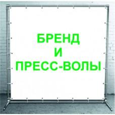 Изготовление конструкции для баннера системы ДЖОКЕР