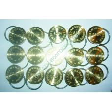 Пломбир (Печать металлическая)